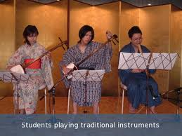 Traditional Japanese Music Club of Doshisha University